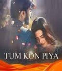 Tum Kon Piya Episode 6 on Urdu1 27 April 2016