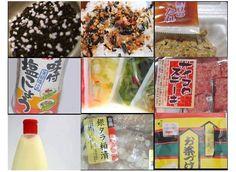 0203 多過ぎる 化学調味料食品  現代は ほとんどの加工食品に化学調味料が使用されています。 使われていない商品を探すほうが骨が折れるほど・・・ ここでいう化学調味料やそれに類する添加物とは 表示上 ・調味料(アミノ酸等) ・たん白加水分解物 ・〇〇エキス 等のお話です。 コンビニで販売されているホトンドの食品 (ポテトチップスやお弁当など) カレーやシチューのルー 簡易調理食品(麻婆春雨 等々) 「何とかの素」の類 加工食品はほとんど。