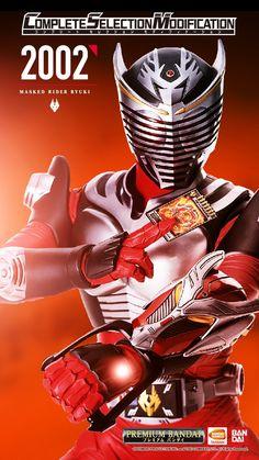 Kamen Rider Ryuki, Kamen Rider Zi O, Kamen Rider Series, Power Rangers, Hero Time, Dragon Knight, Manga Artist, Marvel Entertainment, Gundam