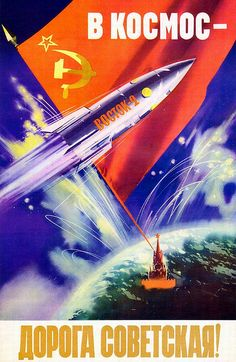 soviet space program propaganda 9 by robin_the_robber, via Flickr