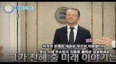 비정상회담사이먼 - YouTube