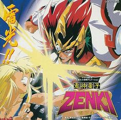 Kishin Douji Zenki 鬼神童子ZENKI 1995 Sketch, Comic Books, Animation, Japanese, Comics, Anime, Sketch Drawing, Japanese Language, Drawings