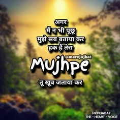 Hindi Motivational Inspirational Quotes on Love, Life and Positivity - Narayan Quotes Love Texts For Her, Text For Her, Self Love Quotes, Girl Quotes, True Quotes, Inspirational Quotes In Hindi, Positive Quotes, General Knowledge Facts, Zindagi Quotes