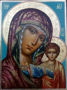 Mother Mary and Jesus icon Blessed Mother Mary, Divine Mother, Blessed Virgin Mary, Religious Pictures, Religious Icons, Religious Art, Madonna Art, Madonna And Child, Byzantine Icons