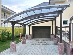 Pergola To House Attachment Carport Garage, Pergola Carport, Building A Pergola, Pergola Kits, Carport Designs, Pergola Designs, Patio Design, Outdoor Rooms, Outdoor Living