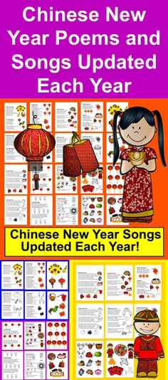 Chinese New Year Activities for Kids: Songs aand Poems sung to familiar children's tunes