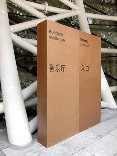 2010 Shanghai Expo — Miralles-Tagliabue