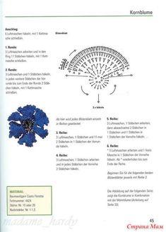 Картинки: Вязание. Цветы спицами и крючком (Картинки)