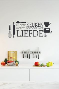 kitchen ideas – New Ideas Interior Styling, Interior Design, Room Inspiration, Art For Kids, Sweet Home, New Homes, Letters, Kitchen Ideas, Diy