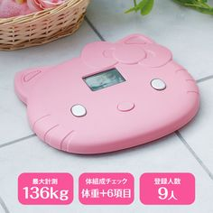 Hello Kitty Sanrio Weight Bath Scale Bathroom BM Body Visceral Fat Health Pink   eBay
