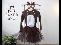 איך להכין תחפושת איילה | DIY deer costume - YouTube