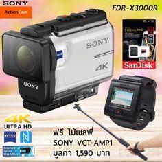 ราคาถูก  Sony FDR-X3000R 4K ActionCam + LiveView Remote + SD Card High SpeedU3 64GB ฟรี ไม้เซลฟี่ VCT-AMP1 มูลค่า 1,590 บาท  ราคาเพียง  21,990 บาท  เท่านั้น คุณสมบัติ มีดังนี้ Supports 4K, 1080p, 720p, and 480p Video ระบบกันภาพสั่นที่ชิ้นเลนส์ ให้ภาพนิ่งกว่ากล้อง actionทั่วไป Wi-Fi for Remote Monitoring and Con18000trol Live-View Remote Control & Wristband Included Housing Waterproof to 60m