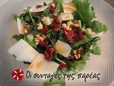 Σαλάτα Σπανάκι #sintagespareas Greek Recipes, Cobb Salad, Potato Salad, Spinach, Nom Nom, Potatoes, Ethnic Recipes, Food, Essen