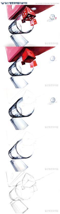 일산창조의아침 기초디자인 유리컵 주사위 굴절 투영 비침 일산창아 기디 유리질감 단계작