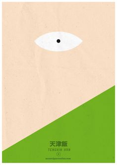 日本海報作品欣賞 - 七龍珠 02