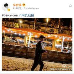 #LEEMINHO actualizo su cuenta de Weibo con esta hermosa foto en Barcelona España  (19/Septiembre /16)