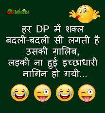 smile name dp