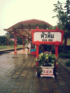 Hua Hin Train Station, Thailand