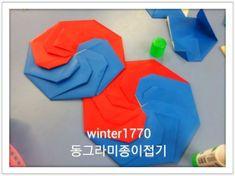 색종이로 태극문양 종이접기방법입니다. 문양접기방법의 여러가지중 하나이며 같은 방법으로 연결... Origami 2d, Life Hackers, Paper Quilt, Diy And Crafts, Paper Crafts, Paper Folding, Paper Art, Quilts, Logos