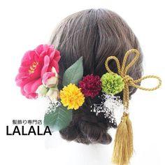 Minne, Band, Japanese Hairstyles, Hair Styles, Accessories, Hair Plait Styles, Sash, Bands, Hair Looks