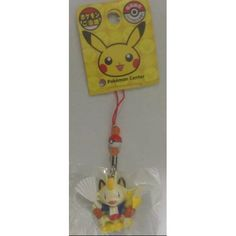 Pokemon Center Fukuoka 2012 Meowth Banana Mobile Phone Strap