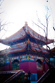 Lama Temple. Beijing Beijing Food, Beijing China, China Trip, China Travel, Places Around The World, Around The Worlds, China Image, Chinese Landscape, Guilin