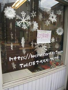 http://yaplog.jp/leche2007/ 手作り・ハンドメイドママの店 「Leche れちぇ」|yaplog!(ヤプログ!)byGMO