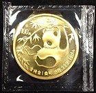 Mint Gold - 1985 Gold Panda 1oz Coin  100 Yuan  Sealed Mint Package - http://www.coinsandbullion.net/mint-gold/