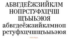 Журнал «Шрифт» • Десять шрифтов с кириллицей 2015 года, о которых мы хотим поговорить сегодня