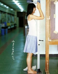 新垣結衣 新垣結衣   毒女ニュース 毒女ニュース 新垣結衣 2012年7月11日(水) PM