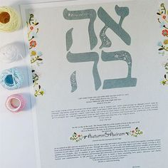 Ahavah (LOVE) This ketubah art was made from wool felt pieces I cut into shapes and then embroidered. Wedding Vows, Keepsakes, Wool Felt, The Creator, Fine Art Prints, Delicate, Shapes, Illustration, Artist