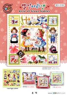 Anne of Green Gables  Counted cross stitch chart.(pattern leaflet) SODA SO-3182 by GeniesCrossstitch on Etsy