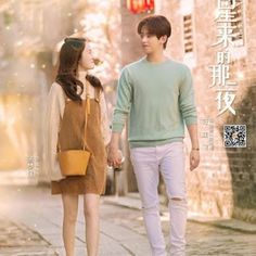 the night of the comet chinese drama New Korean Drama, Korean Drama Romance, O Drama, Korean Drama Movies, Drama Film, Asian Actors, Korean Actresses, Alter Ego, Yang Yang Zheng Shuang