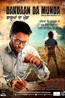 dsp dev new punjabi movies