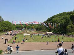 こどもの国 : 横浜市, 神奈川県