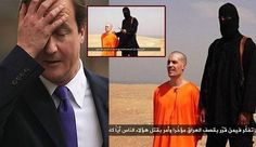 The implications of the killing of the American journalist James Foley Un Security, Islamic, Organizing, Baseball Cards, American, Sports, Sport
