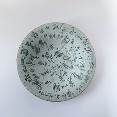 Unique Calligraphy Chinese Brushstroke Painting Collectable Plate Wood-fired Handmade in Jingdezhen Chinese Design, Traditional Paintings, Brush Strokes, Archaeology, Creative Art, Art History, Calligraphy, Art Life, Ceramic Plates