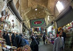 old historic bazaar with doomed roofs, Fars Province, Shiraz, Iran :: Recent Uploads tagged shopping Shiraz Iran