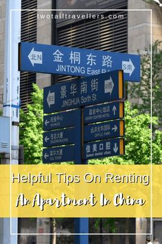Renting an apartment in Beijing may not be as easy as it would be renting somewhere in your home country. Be prepared and you'll save yourself some hassle! Vietnam Travel, Asia Travel, Japan Travel, China Travel Guide, Living In China, Cruise Excursions, Travel Jobs, Maldives Travel, Work Abroad