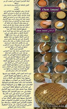 Cooking Cake, Cooking Recipes, Sweets Recipes, Indian Food Recipes, Algerian Recipes, Arabian Food, Arabic Sweets, Crazy Cakes, Food Tasting