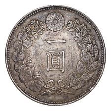 Japan Mutsuhito (Meiji) Silver Coin 1892 (Meiji 25) Yen 3rd flame