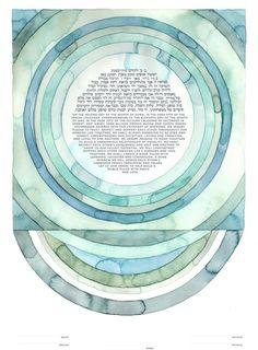 "Watercolor Ketubah - ""Mikva"" by ThePaintedKetubah on Etsy Mirror Painting, Painting Frames, Watercolor Paintings, Original Paintings, Wreath Watercolor, Watercolours, Wedding Certificate, Ritual Bath, Mail Art"