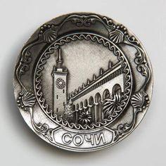 Metal Fridge Magnet: Russia. Sochi. Railway Station (Plate Shaped, Silver Color)