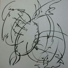 새의 날개 퍼덕임을 표현