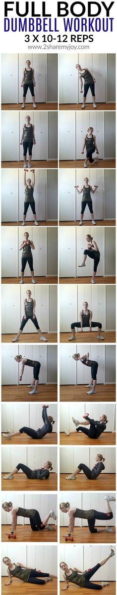 Full body dumbbell workout for women. Exercises to tone and tighten your body and build muscle. A fat burning at home full body workout plan to lose weight. This is great for beginners and no need to go to the gym. Dumbbell strength training for arms, leg