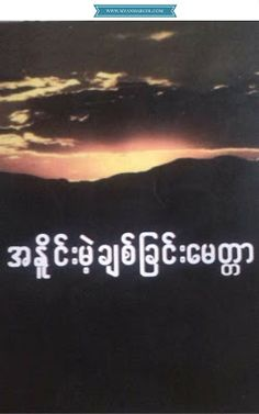 Extravagant Love - Myanmar Christian Online Library