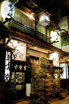 Japan #photography #travel #japan