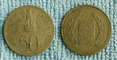 1973 IND FIFTY PAISE GROW MORE FOOD
