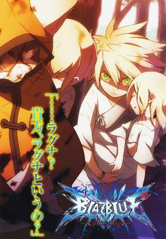 blazblue+ragna | Ragna the Bloodedge