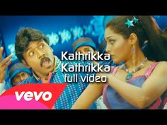 """Song: Kathrikka Kathrikka. """"Rajadhi Raja"""" is a Tamil language action film. Karunas made his debut as music director in this film. The audio was released in May 11, 2009. Released:15 May 2009"""